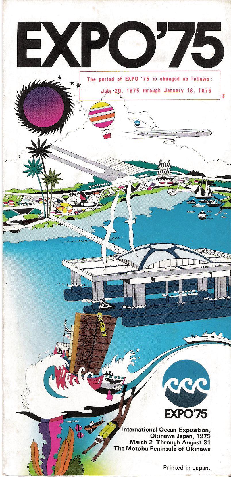 Expo 75 Brochure 1975 Okinawa Japan Expo 75 World