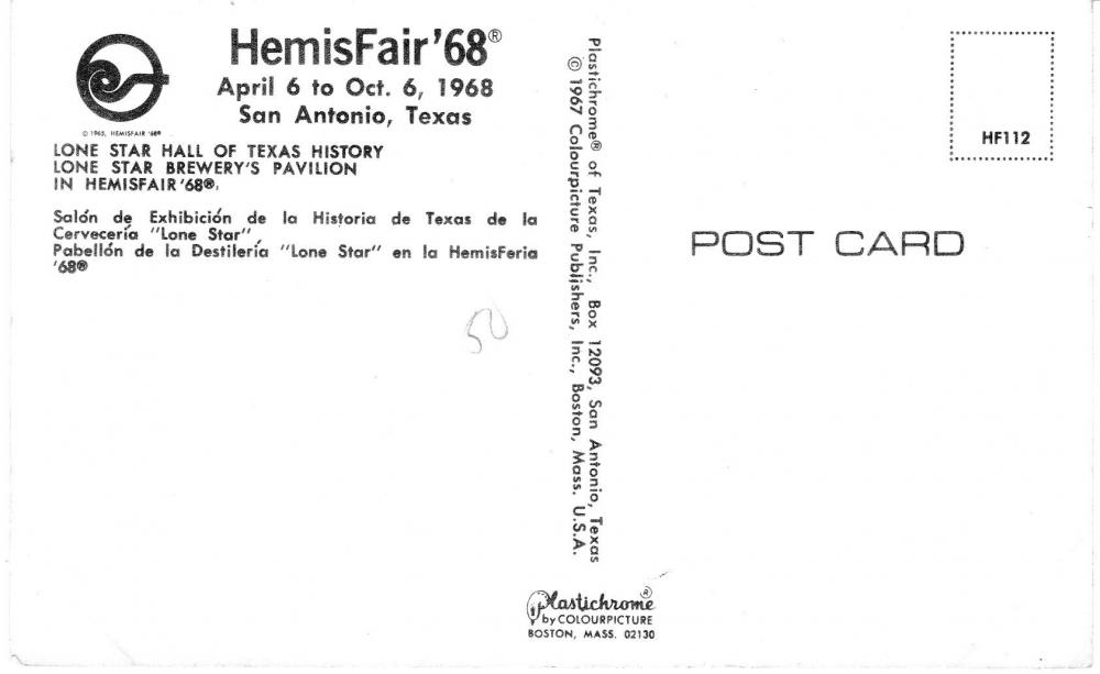 HF112_Lone_Star_Hall_of_Texas_History-ba