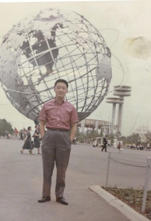 1_Dad at Unisphere.jpg