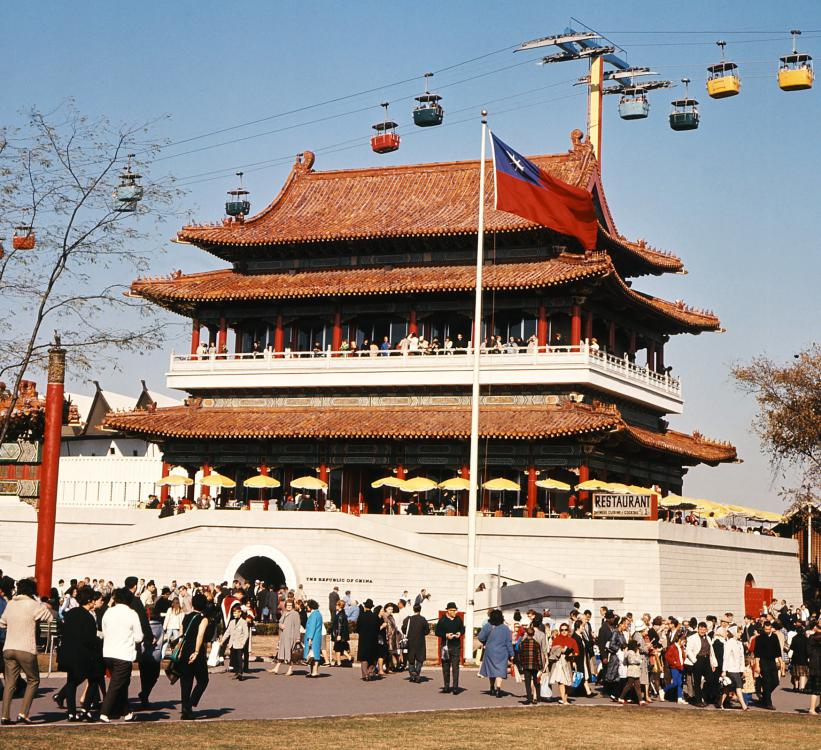 59b8529d82281_1_Rep.ofChina(Taiwan).thumb.jpg.2cfd2a05f28ab7a2320826e23e40fda2.jpg