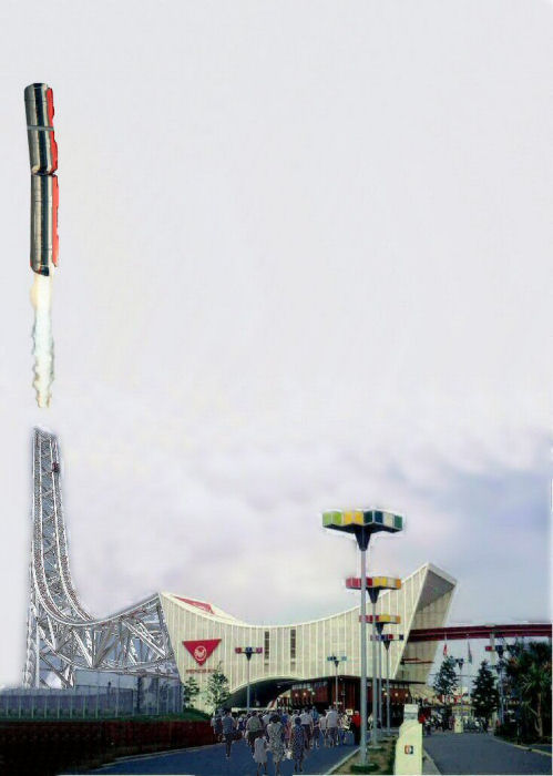 Mono-rocket.jpg