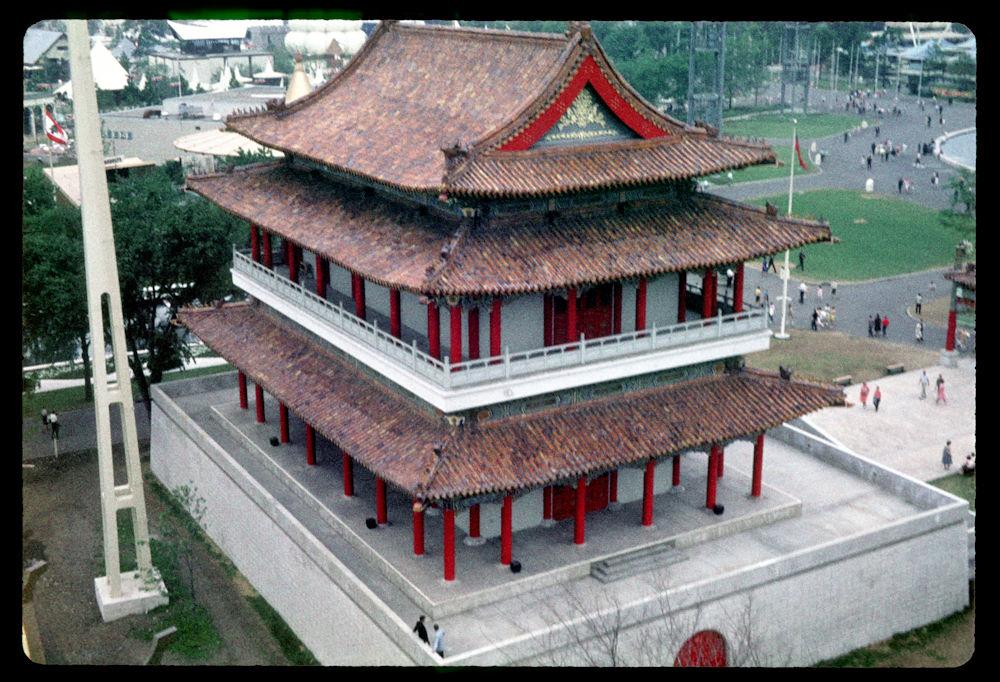 13 Republic of China Pavilion.jpg