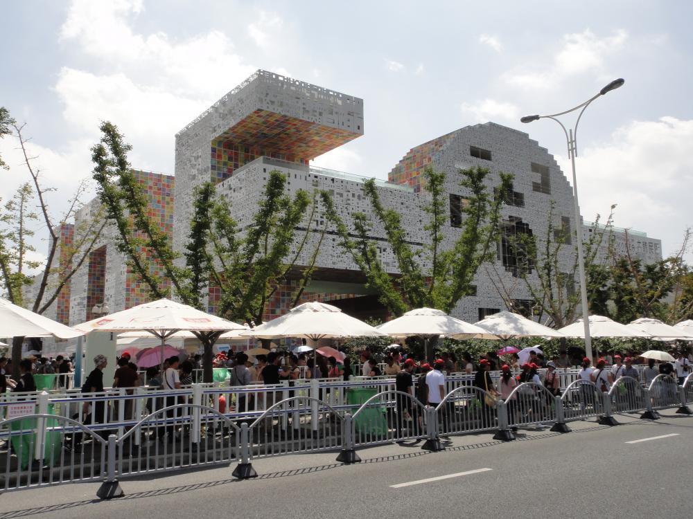 KoreaPavilion.JPG